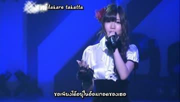 [PinocFS]SKE48 - Anata to Christmas Eve