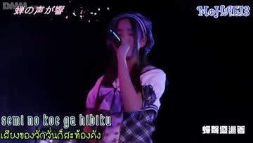 [MoHAE13]Romance Kakurenbo - Kato Rena ver. ซับไทย