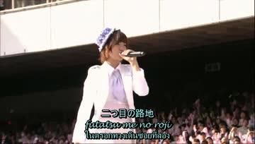 [SubThai] てもでもの涙 Temodemo no Namida SaeYuki ver.