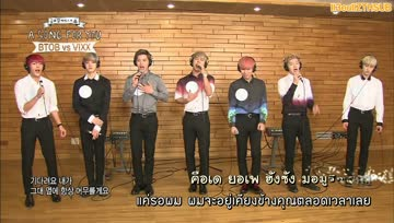 [Karaoke-Thaisub] BTOB - Star @ A Song For You