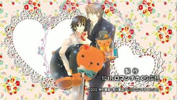 Junjou Romantica OVA Sub Thai