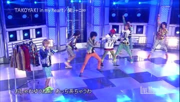 Kanjani8 - TAKOYAKI in my heart @LIVE MONSTER 2013.10.20