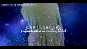 [Reverze-FS] StarCrew - Osamuraisan x Rib[THsub]