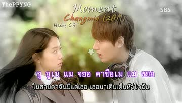 [Thaisub] Changmin (2AM) - Moment (The Heirs OST)