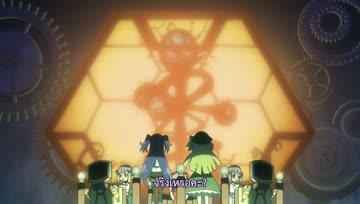 [MameSub] Gen'ei wo Kakeru Taiyo - 12