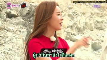[TH-SUB] WGM จองจุนยอง & จองยูมี EP.7