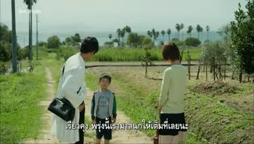 Umi no Ue no Shinryoujo (Clinic on the sea) ตอนที่ 2 ซับไทย - [Dark-Dramas]