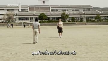 Shokuzai ตอนที่ 2 ซับไทย - [Dark-Dramas]