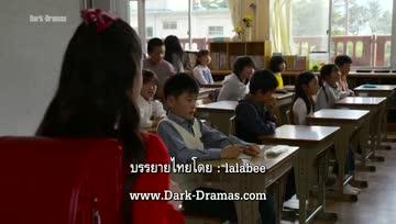 Shokuzai ตอนที่ 1 ซับไทย - [Dark-Dramas]