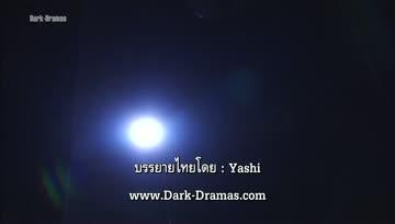 Tokyo Bandwagon ตอนที่ 1 ซับไทย - [Dark-Dramas]