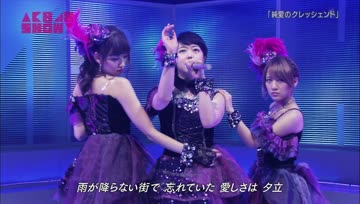 No Sleeves - Junai no Crescendo @AKB48 SHOW [131102]