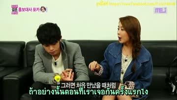 [TH-SUB] WGM จองจุนยอง & จองยูมี EP.8