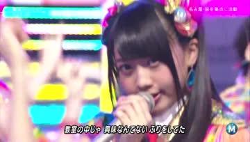 SKE48   Sansei KAwaii ! - MUSIC STATION 2013-11-15