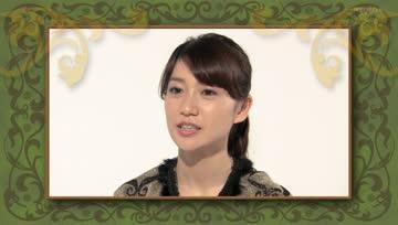 [TheGodaEM] โอชิมะ ยูโกะมาพูดคุยเกี่ยวกับภาพยนตร์เรื่อง Brave