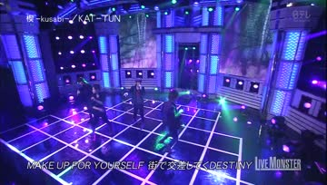 2013.11.17 Live Monster KAT-TUN Kusabi