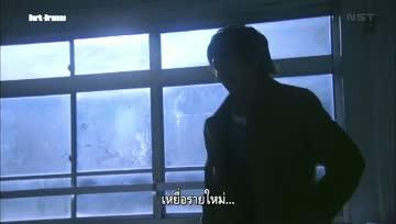 Kazoku Game ตอนที่ 10 ตอนจบ -[Dark-Dramas]