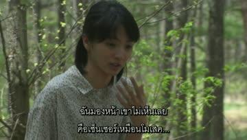 [Cyphon] Soredemo Ikite Yuku ep02 ซับไทย