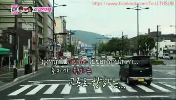 [TH-SUB] WGM จองจุนยอง & จองยูมี EP.11