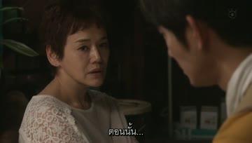 [Cyphon] Soredemo Ikite Yuku ep03 ซับไทย