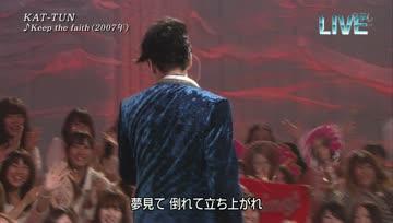 [LIVE] KAT-TUN - Keep the faith + 楔-kusabi- (Best Artist 2013.11.27)