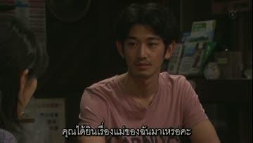 [Cyphon] Soredemo Ikite Yuku ep05 ซับไทย