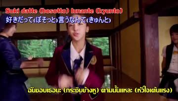 [Tsukasa Team Fansub] AKB48 - Eien Pressure