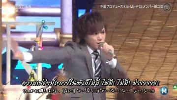 【TH】[Kis-my-ft2] Busaiku - แค่หยิบออกจากหิ้ง Tana kara botamochi