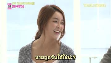 [TH-SUB] WGM จองจุนยอง & จองยูมี EP.14