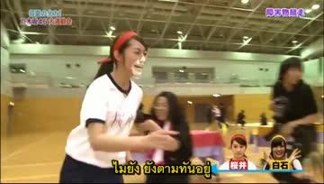 [Cyphon] Obstacle race: Reika vs. Maiyan (ซับไทย)
