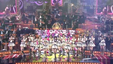 AKB48 - Koisuru Fortune Cookie @ 55th Japan Record Awards