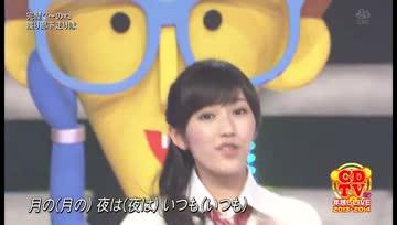 AKB48 - Watarirouka Hashiritai 7 - Kanpeki Guu no Ne @CDTV
