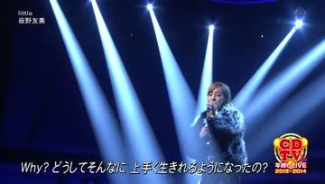 Itano tomomi @CDTV 2014-01-01
