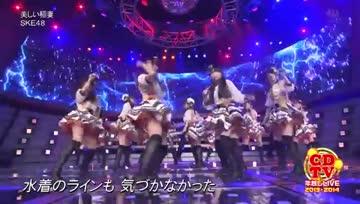 48G Medley @ CDTV