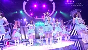 [SunshineFS] SKE48 - koi wa kataru shijin narenakute