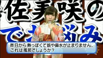 131115 AKB48 Konto - Nanimo Soko Made ep17 (720p)