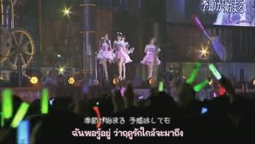 [แปลไทย]AKB48(โทโมะจิน-ยุยฮัง-พารุรุ-โซจัง) Glass no I LOVE YOU