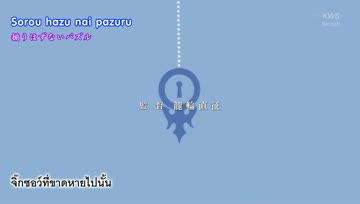 [Kawashiro-FS] Nisekoi OP
