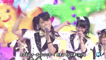 [Perf.] 140117 AKB48 - KFC , After rain @ Music Station