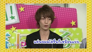 [ซับไทย] Shounen Club 20131204 Ki ni Naru J - Morita Myuto