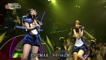 Hashire Penguin  AKB48