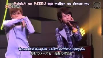 [ThaiSubKaraoke] Miichan (AKB48) - คนที่สำคัญกว่าเพื่อน Tomodachi Yori Daiji na Hito