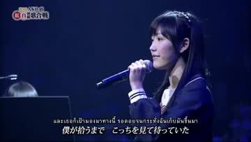 [thaisub]Ikuta Erika & Watanabe Mayu - Kimi no Na wa Kibou