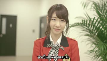[Peesca48]AKB48 Kawaei Rina - You Can Challenge #2