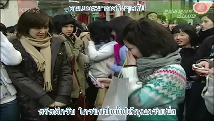 girls-kbs-guerrilla-dating-thai