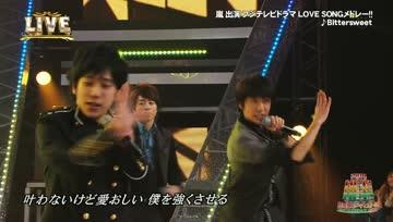 2014.01.13 Hey Hey Hey - ARASHI MEDLEY LIVE
