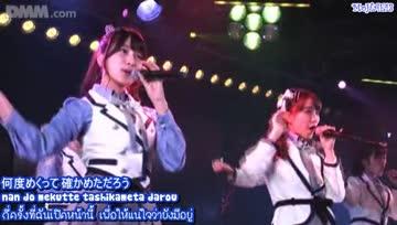 [MoHAE13]Seventeen - AKB48 10Gen