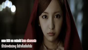 แปลไทยAKB48 (Itano Tomomi) - Saigo no Door