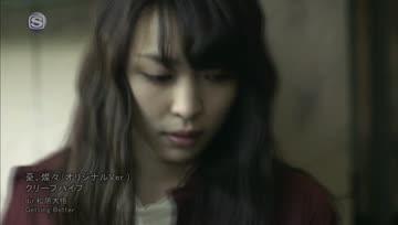 [PV] CreepHyp(クリープハイプ) - Yuu,san san