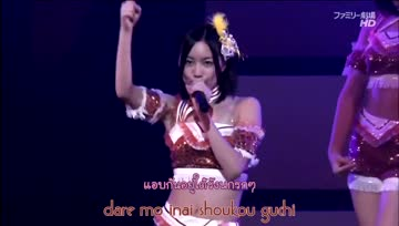 [@AummyNanyaa] SKE48 -  Hanabi no Owaranai ซับไทย