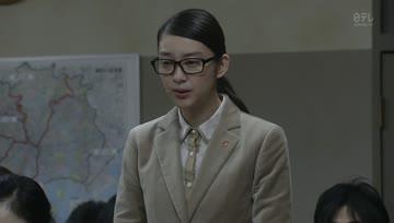 Senryokugai SousakanCASE 4